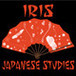 Iris Japanese Studies - Melbourne Private Schools